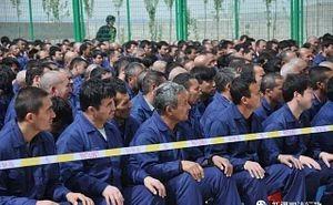 campo di detenzione 2